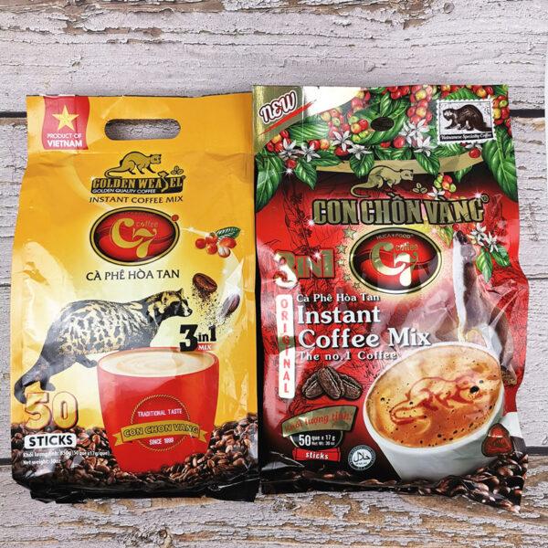 三合一咖啡是什么,成分和工艺是什么?我们要把咖啡带到中国去。